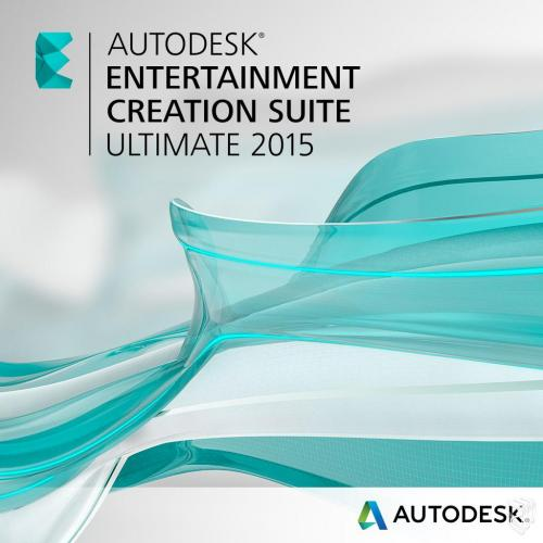 Entertainment Creation Suite 2015 Ultimate