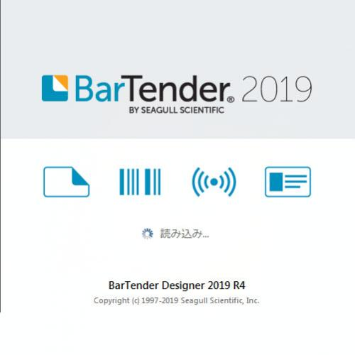 BarTender Enterprise Automation 2019